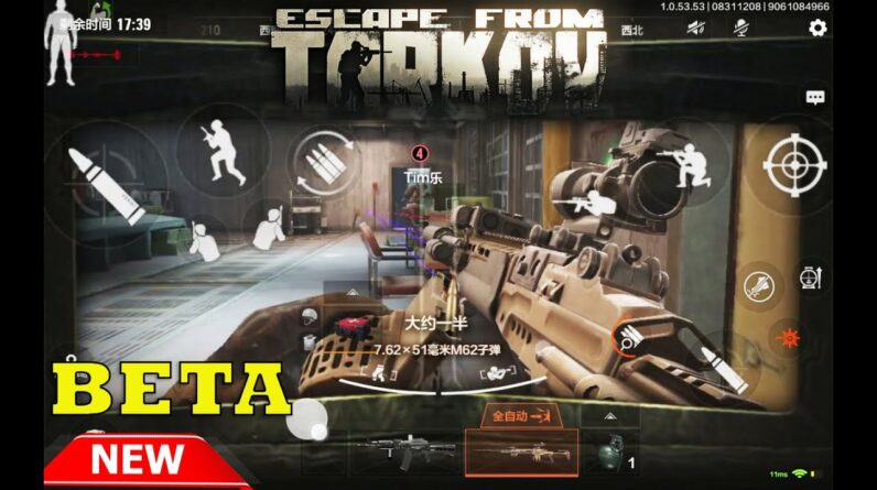 Dark Area Breakout NEW FPS ESCAPE FROM TARKOV GAMEPLAY ANDROID UPDATE NEW MAP + SUPER SOLDIER 2021